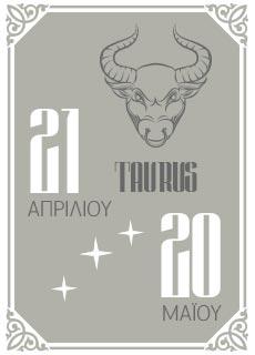 TAURUS-ΖΩΔΙΟ